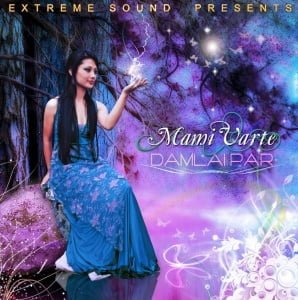 Mami Varte Damlai Par Album