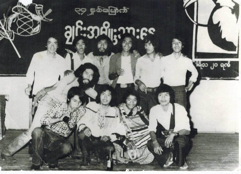 Vulmawi Mizo Band
