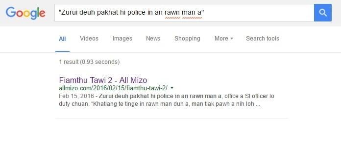Google Hman Dan Quote