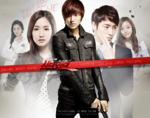 city hunter mizo ep 1
